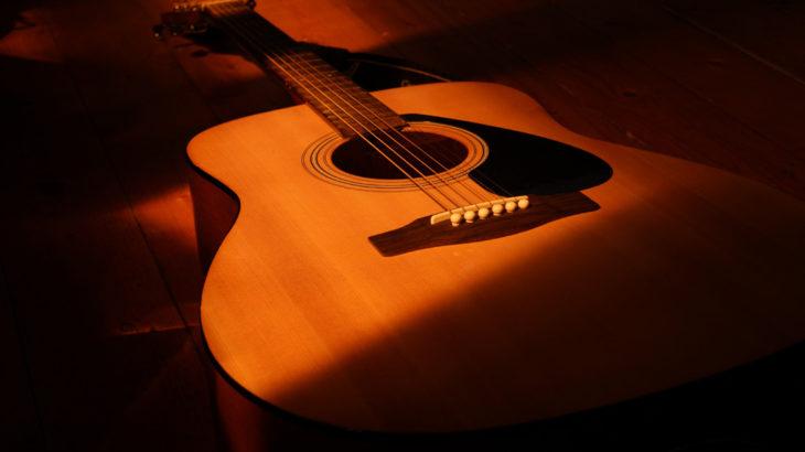 ギターを始める時の予算ってどれくらい?ギターを始めよう!