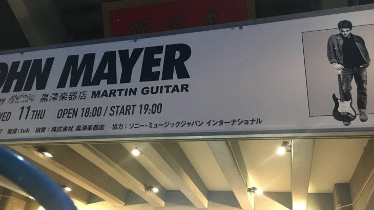 現代の三大ギタリスト、ジョンメイヤーの魅力に迫る。