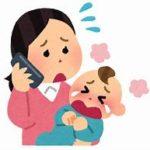1歳3ヶ月の息子が高熱を出した!原因は中耳炎だった!