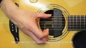 morohaのギターをコピーするのは難しい!コードから覚えよう!